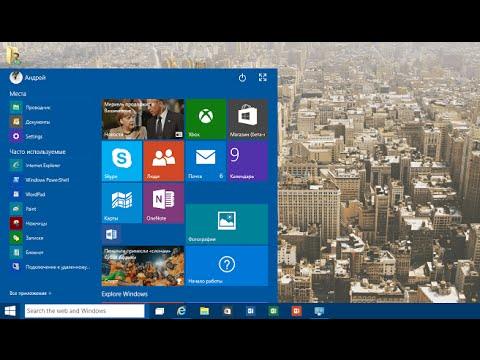Windows 10 не работает кнопка Windows