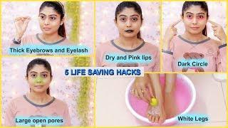 5 LIFE Saving BODY CARE HACKS You MUST TRY   Pink Lips, Dark Circle, Suntan, Open Pores