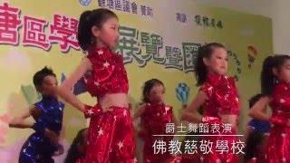 爵士舞蹈表演