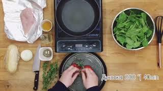 «Тёплый салат со свежим шпинатом и куриной грудкой»