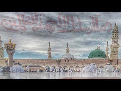 Ye Wo Roza  Hai Jaha Dil  Nahi Tory Jaty  Beautiful  Kalam By Asad  Raza Attari   [HQ] Original