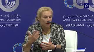 لقاء حواري شبابي بمؤسسة عبد الحميد شومان مع وزيرة التجارة الخارجية والتعاون الدولي الهولندية