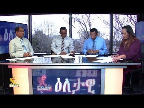 ESAT Eletawi Wed 02 Jan 2019