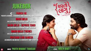 Sharto Lagu Gujrati Film All Song Malhar Thakar and Deeksha Joshi Audio Jukebox Shemaroo Gujrati