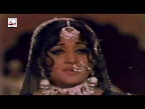 JO BACHA THA - NOOR JEHAN - UMRAO JAN ADA - PAKISTANI FILM SONG