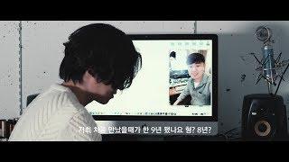 Eddy Kim Documentary 'Miles Apart' 2-2