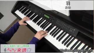 使用した楽譜はコチラ http://www.print-gakufu.com/score/detail/67651...