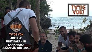 Survivor 2018 | TV'de Yok |  Ümit Karan'a bir başka G.Saraylı futbolcunun adıyla seslendi