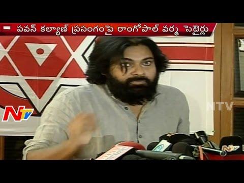 RGV to Pawan Kalyan - Don't be a cat | Ram Gopal Varma Satirical Comments on PK | NTV