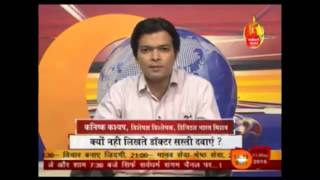scope importance of generic medicine in india by kanishka kashyap