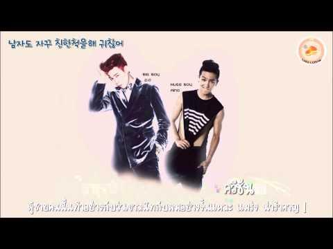 [Karaoke+Thai Sub] P.O ( Block B) - Aminoacid (ft. Mino (Minho Winner)