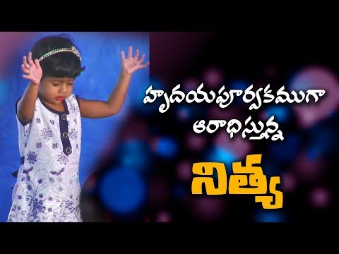 Awesome  Worship song || Nithya|| Rev Paul Emmanuel, Mrs Nissy paul ||