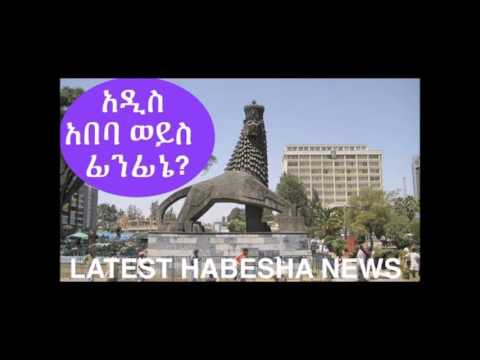 Addis Ababa Or Finfine