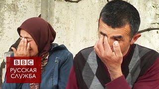 Киргизский боевик ИГ, который подорвал себя в Сирии  - BBC Russian