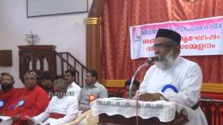 NCCI Centenary Meeting at Tiruvalla, 28-9-2014
