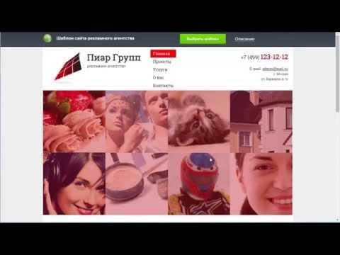 Малинку - сайт онлайн знакомств для содержанок и спонсоров