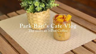 (Sub)오징어가 운영하는 카페에서 달고나 만들기 | …