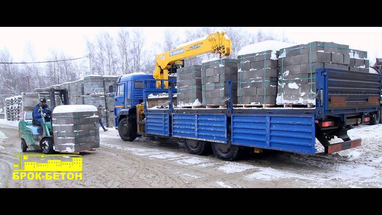 Завод бетона в марково бетон в борисове купить