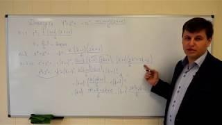 Математическая индукция: доказательство формулы суммы квадратов