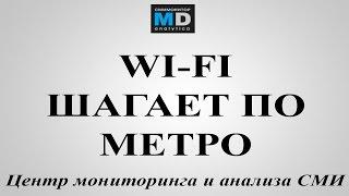 Запароленная станция - АРХИВ ТВ от 09.02.15, Москва-24