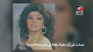 ولدت في حي شبرا وتزوجت ٥ مرات معلومات لا تعرفها عن نجمه مصر الأولي « نبيله عبيد»