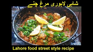 Lahori Chicken Karahi Ome's Kitchen  with english subtitles لاہوری چکن کراہی(Lahori Chicken Karahi Ome's Kitchen لاہوری چکن کراہی Free Subscribe for more weekly recipe on every Friday (Jumma tul Mubarik) Aslam o alaykum, Namaste, ..., 2016-03-03T18:51:06.000Z)