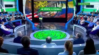 Ведущий программы 'Место встречи' Андрей Норкин ответил либералу Гозману