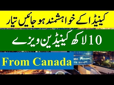 Canada needs 1 million more foreign workers in 2018. Canada Immigration Plan 2018.
