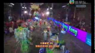 Ocean Park & Island Dance at the Chinese New Year Parade 2014