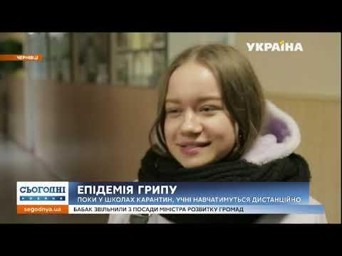 В Україні 13 людей померли від ускладнень грипу