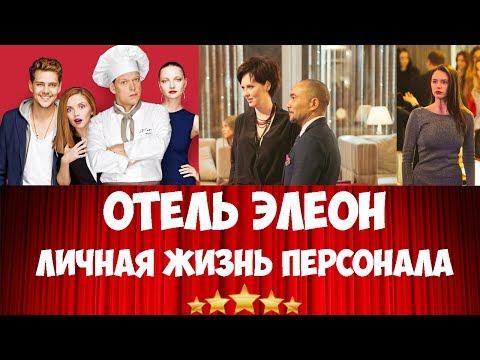 Горничная сериал актеры и роли