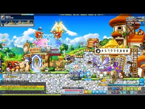 Adventure Island Online/MapleStory