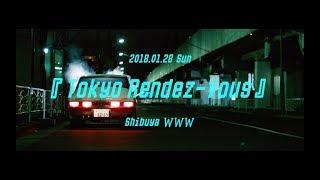 King Gnu 1st ONE-MAN LIVE 「Tokyo Rendez-Vous」Teaser Movie