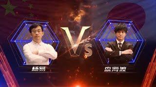 Siêu trí tuệ 2018: Japan vs China, tranh bá IQ
