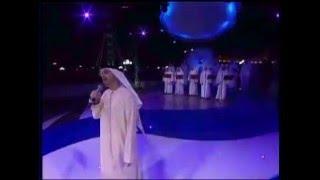 Salami Salami - Ahmed Bukhatir - Original