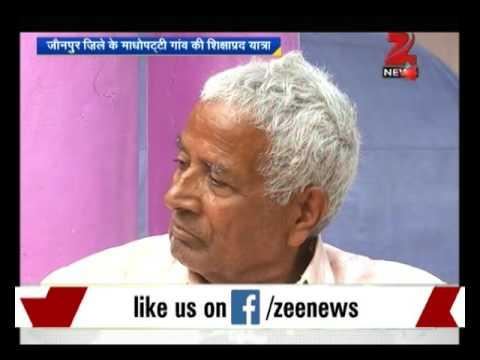 DNA: Uttar Pradesh village has IAS or IPS officer in each house