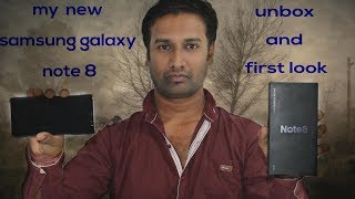 Samsung Galaxy Note 8 Unboxing and First Look india unit hindi/urdu