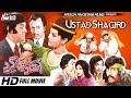Ustad Shagird (full Movie) - Munawar Zarif & Ilyas Kashmiri - Official Pakistani Movie video