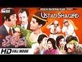 Ustad Shagird Full Movie Munawar Zarif Ilyas Kashmiri Pakistani Movie