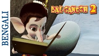 Bal Ganesh 2 - Mooshak Starts Learning - Bengali  kids Mythological Stories