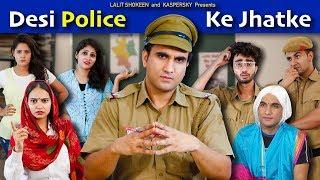 Desi Police ke Jhatke - 3 mahaan cases | Lalit Shokeen Films