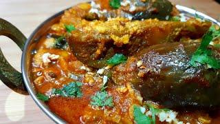 बैगन और वाल की सब्जी मिलाकर बनाये स्वादिष्ट सब्जी सबको पसंद आएगी l Baingan ki sabzi