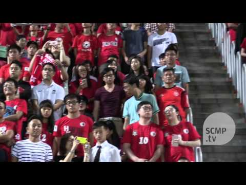 Chinese National Anthem at Hong Kong v China [2018 World Cup qualifier]