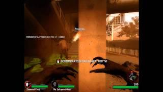 Волшебные побегушки в Call of Duty & Left 4 Dead 2(, 2012-01-22T16:31:47.000Z)