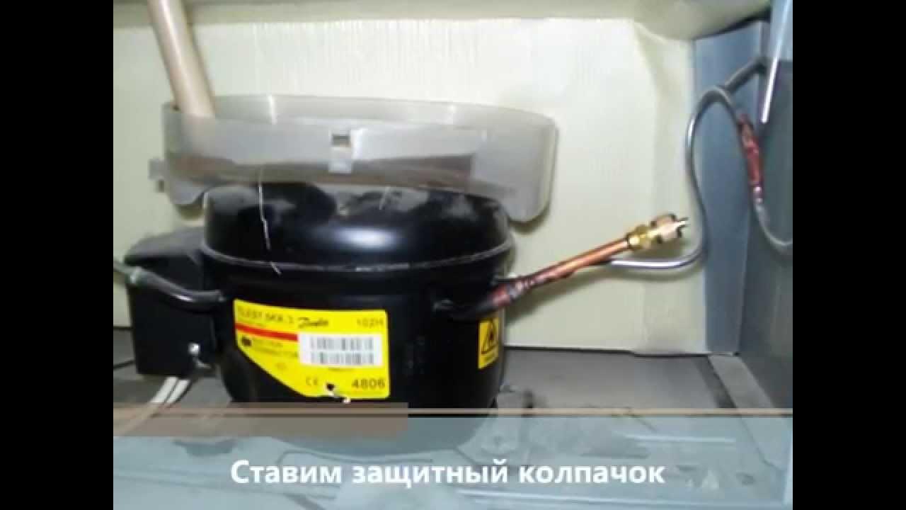ремонт холодильника Indesit Youtube