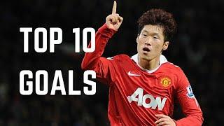 ji sung park 박지성 ● top 10 goals