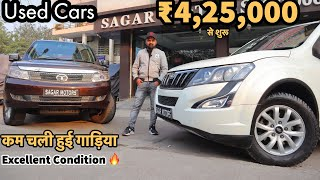 Used Cars ₹4,25,000 से शुरू | Excellent Condition Second Hand Cars In Delhi | MCMR