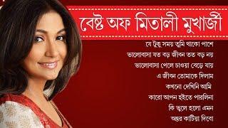মিতালী মুখার্জী সেরা বাংলা গান Best Of Mitali Mukherjee Bengali Songs Indo Bangla Music
