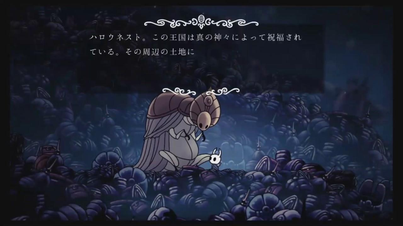 悪夢 の 王 グリム