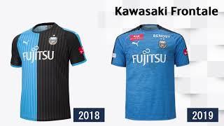 J League 1 Team's Jersey in season 2019